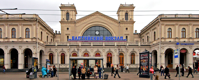 Baltiisky railway station