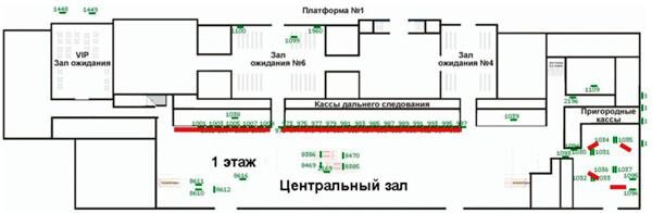 Схема регулятора напряжения генераторов на полевом